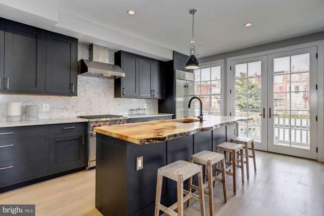 1711 Kenyon Street NW #2, WASHINGTON, DC 20010 (#DCDC449112) :: Eng Garcia Grant & Co.