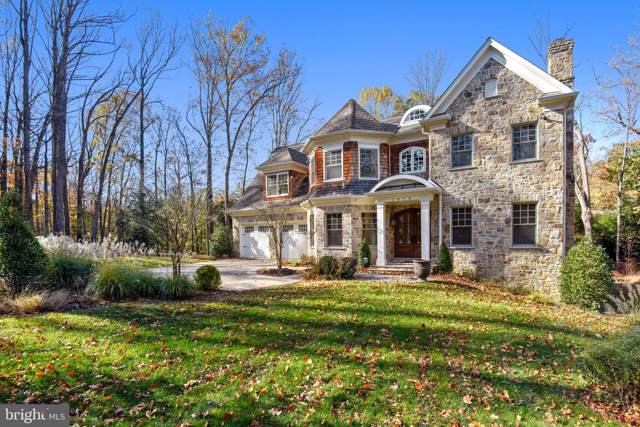 1070 Vista Drive, MCLEAN, VA 22102 (#VAFX1098472) :: The Greg Wells Team