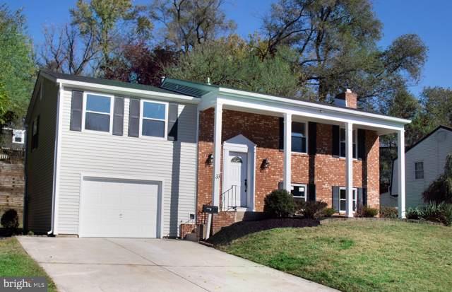 33 Twig Lane, WILLINGBORO, NJ 08046 (#NJBL360902) :: Keller Williams Real Estate