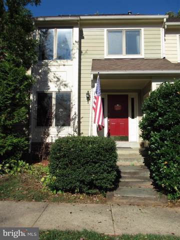 12606 James Bergen Way, FAIRFAX, VA 22033 (#VAFX1098536) :: Remax Preferred | Scott Kompa Group
