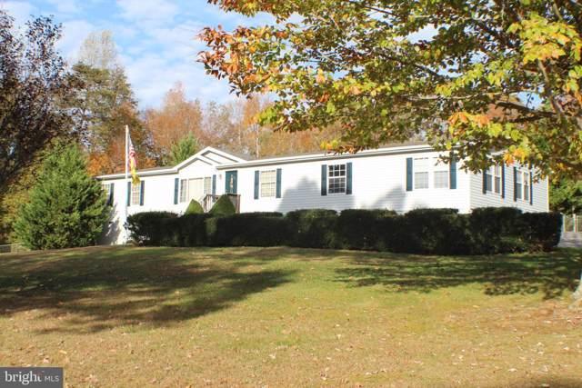 509 Santee Drive, SPOTSYLVANIA, VA 22551 (#VASP217560) :: Great Falls Great Homes
