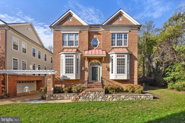 1863 Amberwood Manor Court, VIENNA, VA 22182 (#VAFX1098584) :: CENTURY 21 Core Partners