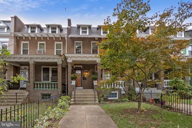1307 Maryland Avenue NE, WASHINGTON, DC 20002 (#DCDC449314) :: Eng Garcia Grant & Co.