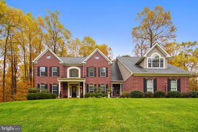 6661 S Clifton Road, FREDERICK, MD 21703 (#MDFR256196) :: Great Falls Great Homes