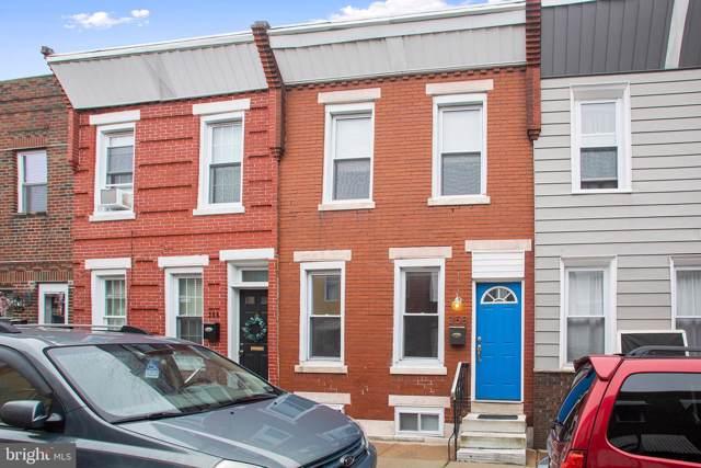 358 Daly Street, PHILADELPHIA, PA 19148 (#PAPH848616) :: John Smith Real Estate Group