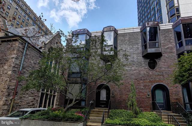 2035 Chancellor Street, PHILADELPHIA, PA 19103 (#PAPH848636) :: John Smith Real Estate Group