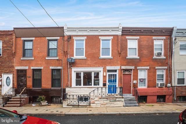 1715 Watkins Street, PHILADELPHIA, PA 19145 (#PAPH848662) :: The Matt Lenza Real Estate Team