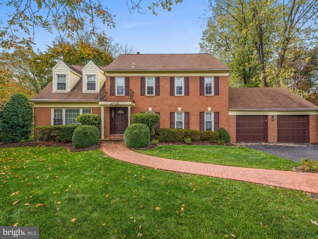 17008 Freedom Way, ROCKVILLE, MD 20853 (#MDMC686330) :: The Maryland Group of Long & Foster