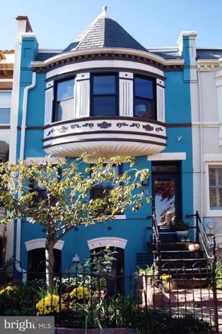 638 6TH Street NE, WASHINGTON, DC 20002 (#DCDC449470) :: Eng Garcia Grant & Co.