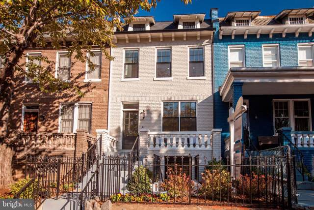 242 10TH Street SE, WASHINGTON, DC 20003 (#DCDC449500) :: Crossman & Co. Real Estate