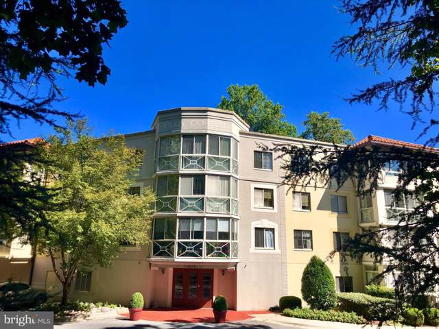 14809 Pennfield Circle #403, SILVER SPRING, MD 20906 (#MDMC686438) :: The Miller Team