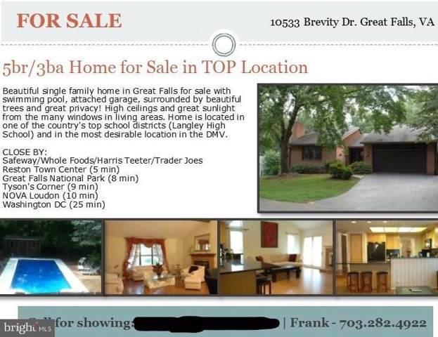 10533 Brevity Drive, GREAT FALLS, VA 22066 (#VAFX1098852) :: Keller Williams Pat Hiban Real Estate Group