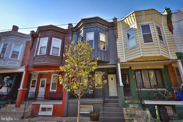 1412 N Corlies Street, PHILADELPHIA, PA 19121 (#PAPH849166) :: ExecuHome Realty