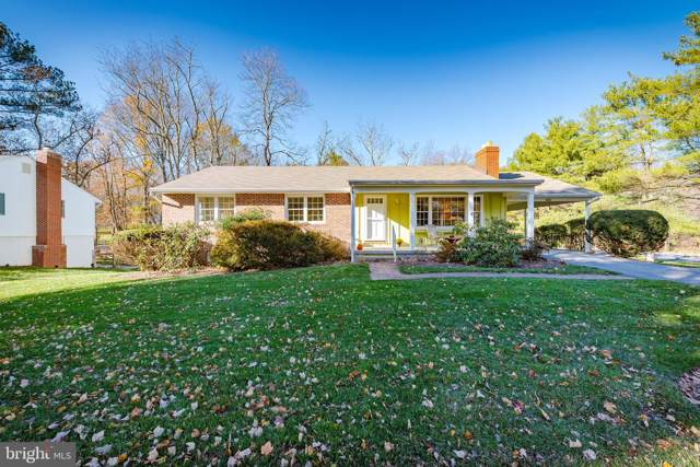 3702 Tustin Road, ELLICOTT CITY, MD 21042 (#MDHW272516) :: The Maryland Group of Long & Foster
