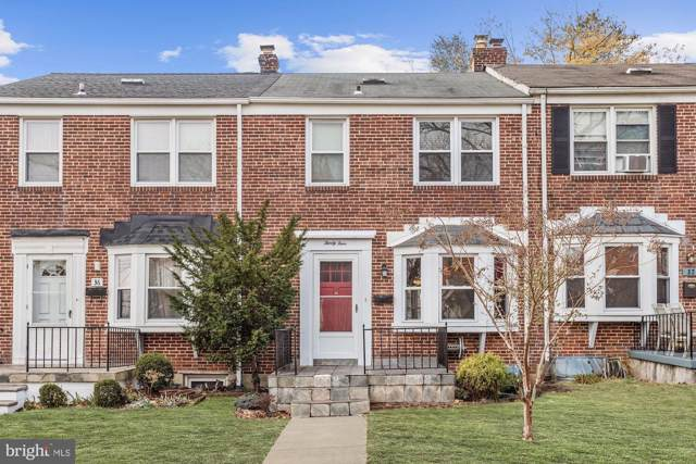34 Shady Nook Avenue, CATONSVILLE, MD 21228 (#MDBC478022) :: RE/MAX Plus