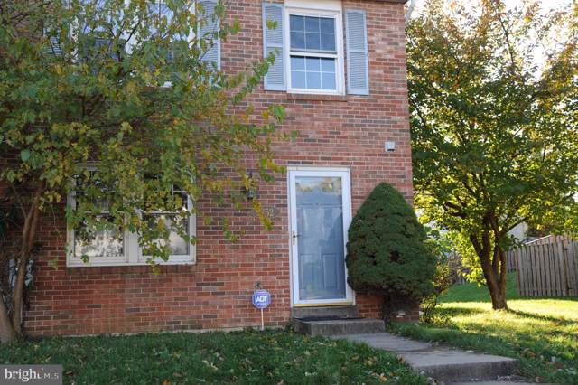 1752 Northridge Lane, FREDERICK, MD 21702 (#MDFR256310) :: Great Falls Great Homes