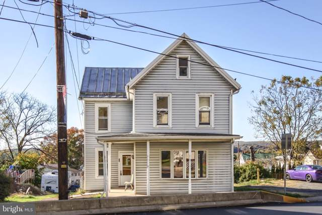 14 S 4TH Street, HALIFAX, PA 17032 (#PADA116612) :: Keller Williams Realty - Matt Fetick Team