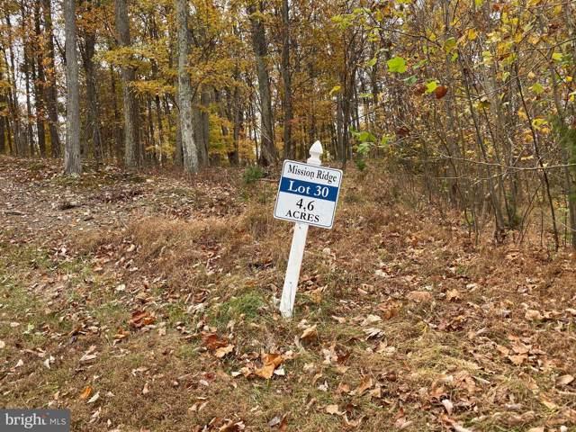 Mission Ridge Lot 30, HARPERS FERRY, WV 25425 (#WVJF137120) :: Keller Williams Pat Hiban Real Estate Group