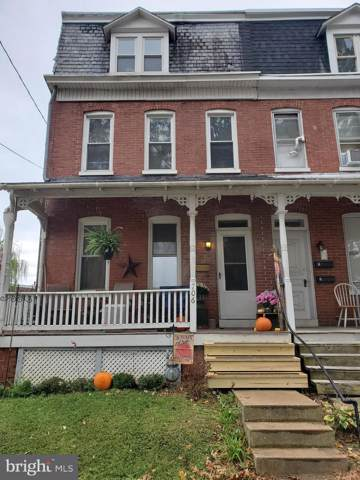 706 N Pershing Avenue, YORK, PA 17404 (#PAYK128400) :: Younger Realty Group