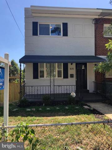 835 Oglethorpe Street NE, WASHINGTON, DC 20011 (#DCDC449692) :: Tom & Cindy and Associates