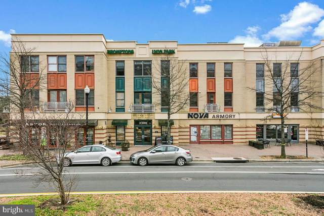 2300 N Pershing Drive #6, ARLINGTON, VA 22201 (#VAAR156682) :: City Smart Living