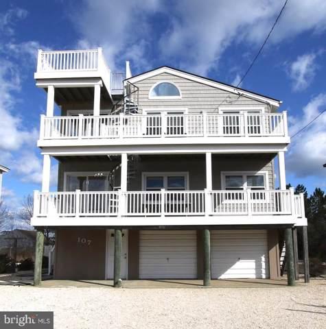107 W Osborn, LONG BEACH TOWNSHIP, NJ 08008 (#NJOC392572) :: Pearson Smith Realty