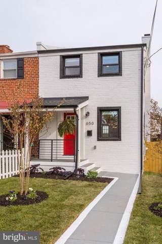 650 Chaplin Street SE, WASHINGTON, DC 20019 (#DCDC449774) :: Great Falls Great Homes