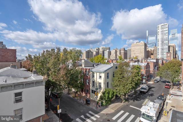 1644 Lombard Street A2, PHILADELPHIA, PA 19146 (#PAPH849624) :: Blackwell Real Estate