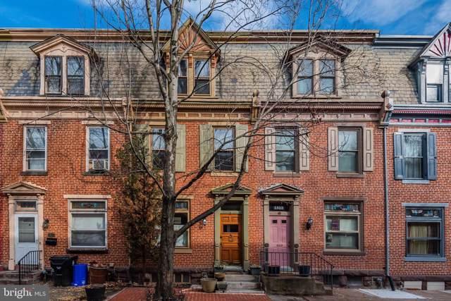 1523 Penn Street, HARRISBURG, PA 17102 (#PADA116660) :: The Craig Hartranft Team, Berkshire Hathaway Homesale Realty