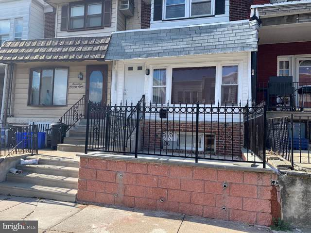 1776 Brill Street, PHILADELPHIA, PA 19124 (#PAPH849792) :: ExecuHome Realty