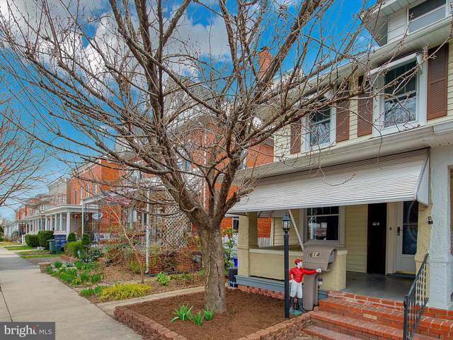 614 Trail Avenue, FREDERICK, MD 21701 (#MDFR256424) :: Great Falls Great Homes