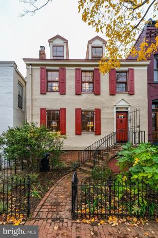 919 C Street NE, WASHINGTON, DC 20002 (#DCDC449998) :: CENTURY 21 Core Partners