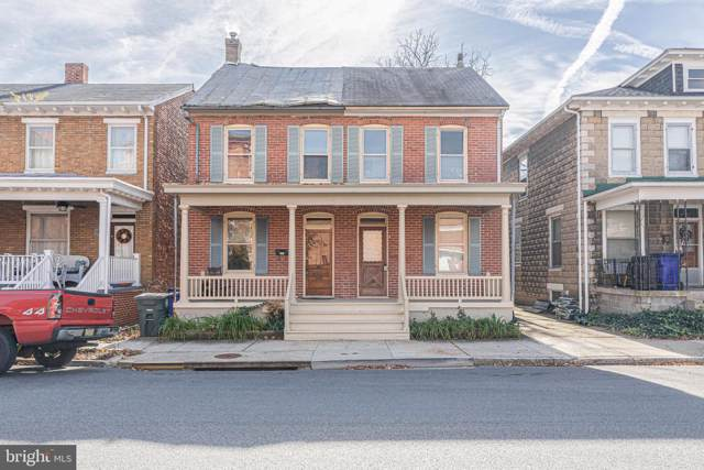 340 Park Avenue, FREDERICK, MD 21701 (#MDFR256492) :: Great Falls Great Homes