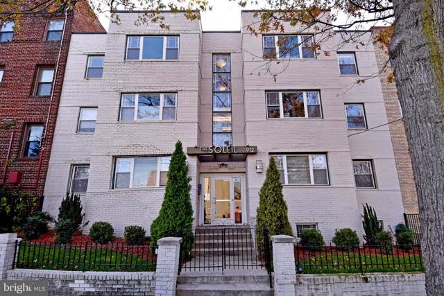 912 Shepherd Street NW #103, WASHINGTON, DC 20011 (#DCDC450012) :: Viva the Life Properties