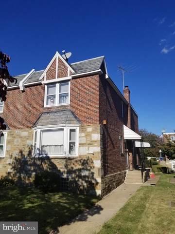 2311 Ripley Street, PHILADELPHIA, PA 19152 (#PAPH850344) :: John Smith Real Estate Group