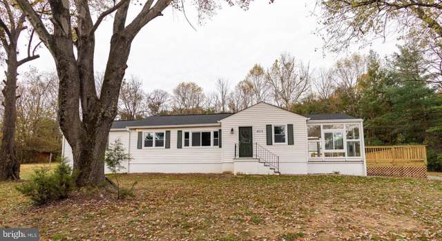4213 Glenn Dale Road, BOWIE, MD 20720 (#MDPG550748) :: Great Falls Great Homes