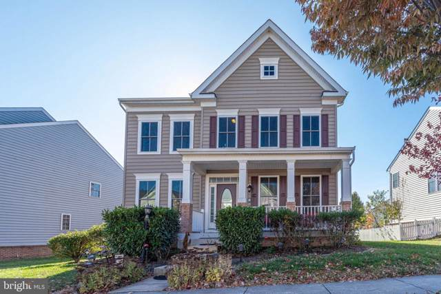 10728 Jeb Stuart Court, BRISTOW, VA 20136 (#VAPW482770) :: Network Realty Group
