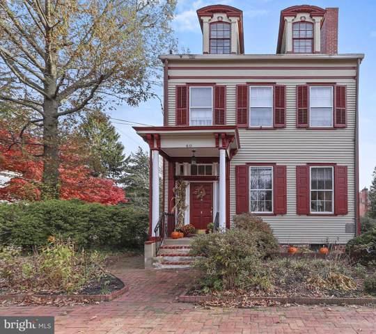 60 Park Street, BORDENTOWN, NJ 08505 (#NJBL361476) :: Jason Freeby Group at Keller Williams Real Estate