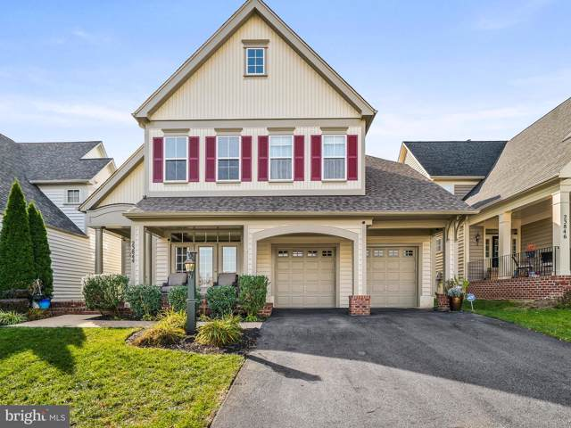 23844 Bennett Chase Drive, CLARKSBURG, MD 20871 (#MDMC687140) :: Great Falls Great Homes