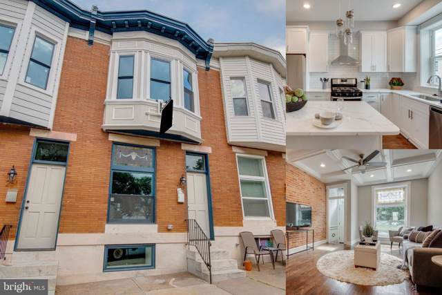 251 S Ellwood Avenue, BALTIMORE, MD 21224 (#MDBA491724) :: The Dailey Group