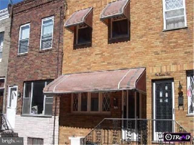 1023 Emily Street, PHILADELPHIA, PA 19148 (#PAPH850670) :: Viva the Life Properties