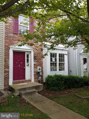 238 Mountain Terrace, MYERSVILLE, MD 21773 (#MDFR256576) :: SURE Sales Group