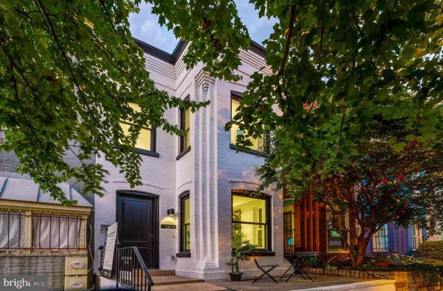 1402 C Street SE, WASHINGTON, DC 20003 (#DCDC450258) :: The Maryland Group of Long & Foster