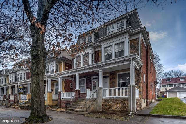 2015 Chestnut Street, HARRISBURG, PA 17104 (#PADA116768) :: John Smith Real Estate Group