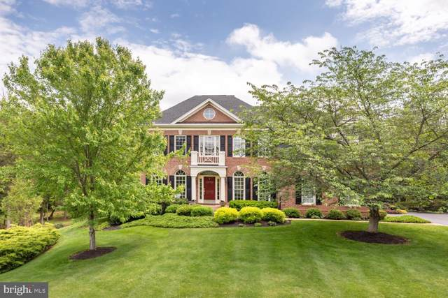 1159 Millwood Pond Drive, HERNDON, VA 20170 (#VAFX1099710) :: The Miller Team
