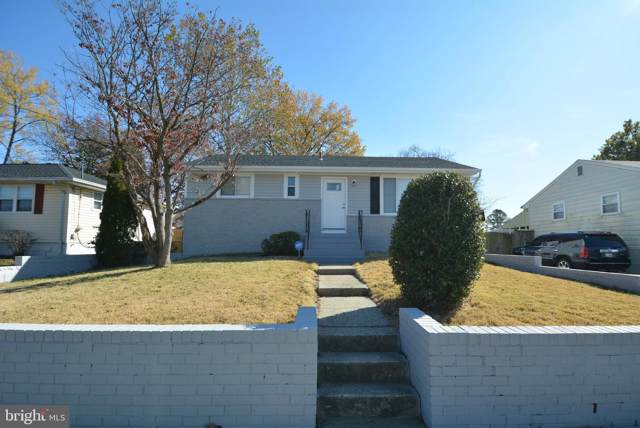 2514 Roslyn Avenue, DISTRICT HEIGHTS, MD 20747 (#MDPG550876) :: Homes to Heart Group