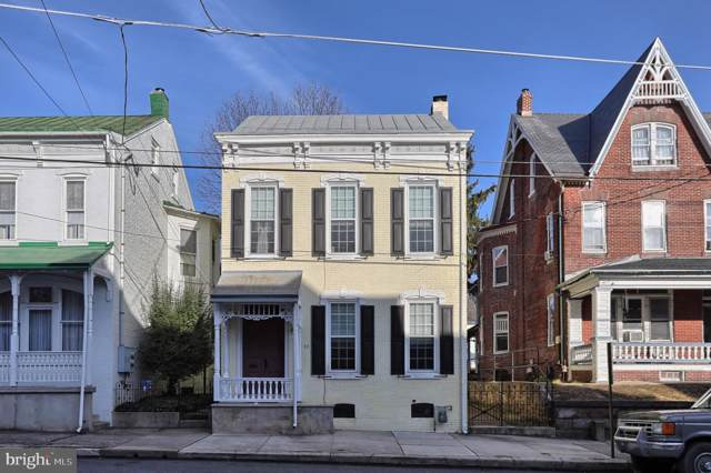 33 N 4TH Street, HAMBURG, PA 19526 (#PABK350754) :: REMAX Horizons