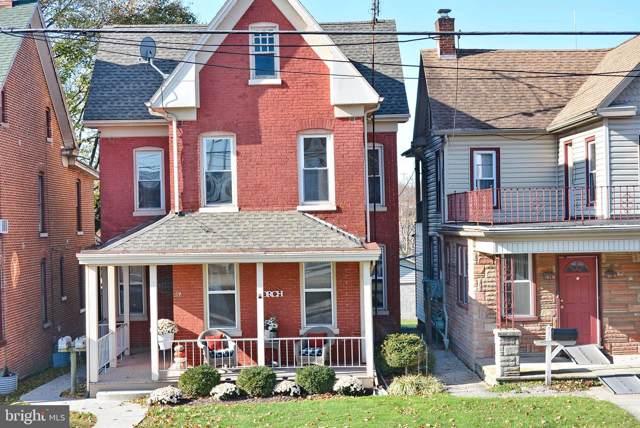 64 N Main Street, SPRING GROVE, PA 17362 (#PAYK128730) :: The Jim Powers Team