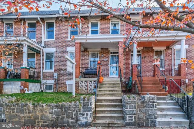 1423 D Street NE, WASHINGTON, DC 20002 (#DCDC450388) :: The Maryland Group of Long & Foster