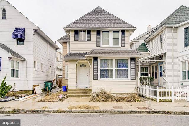 118 N Windsor Avenue, ATLANTIC CITY, NJ 08401 (MLS #NJAC112148) :: Jersey Coastal Realty Group